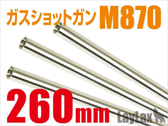 ライラクス F.FACTORY 東京マルイ ガスショットガン KSG/M870用 ...